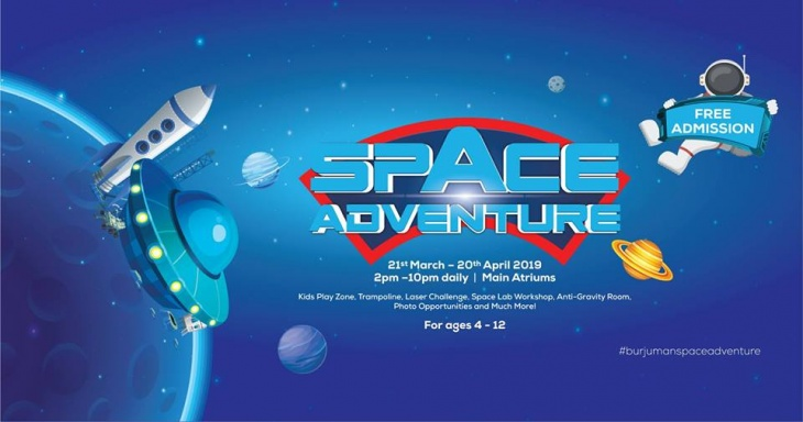BurJuman Space Adventure