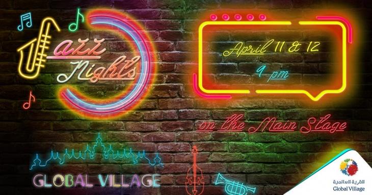 Jazz Nights @ Global Village