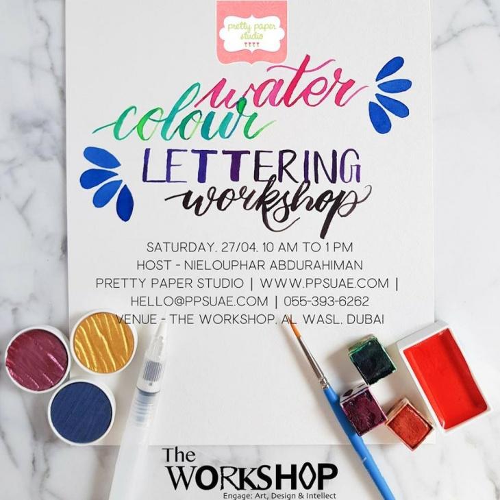 English Watercolor Lettering Workshop
