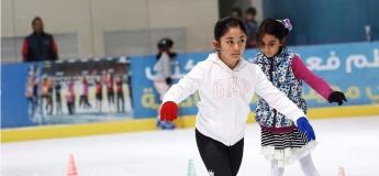 Ice Skating - New Term