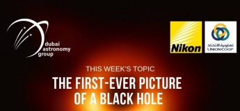 The First-Ever Picture of a Black Hole