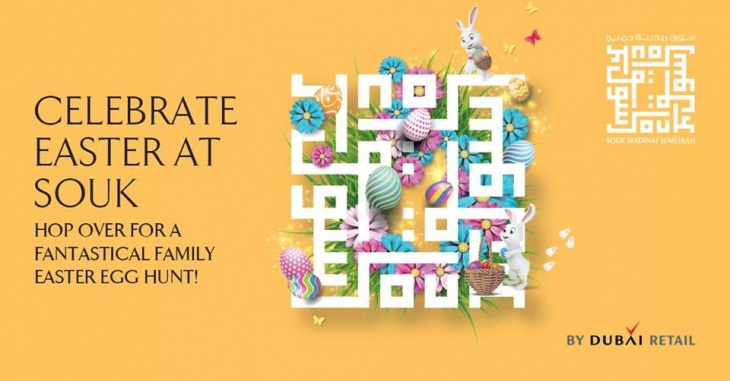 Celebrate Easter at Souk Madinat Jumeirah