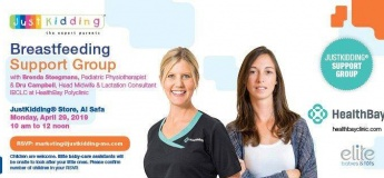 Breastfeeding Support Group @ at JustKidding