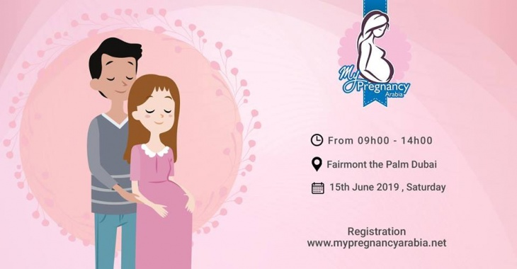 17th My Pregnancy Arabia Event
