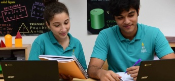 The Future of Nibras International School