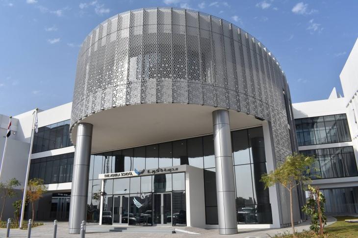 The Aquila School Dubai