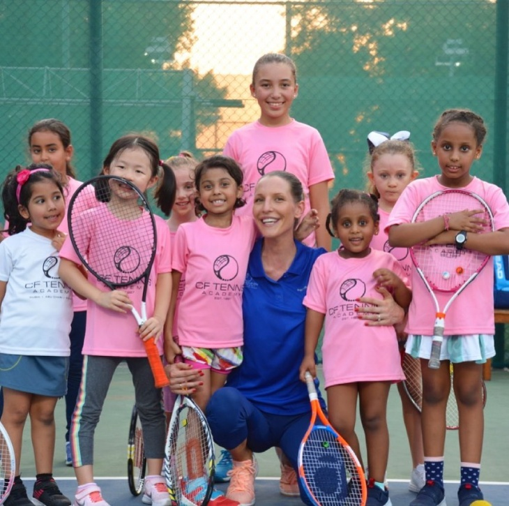 CF Tennis Academy