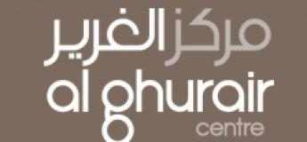Al Ghurair Centre