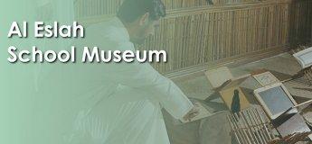 Al Eslah School Museum @ Sharjah