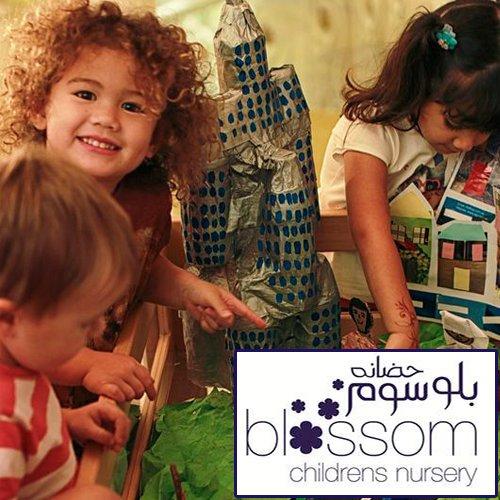Blossom Village Nursery
