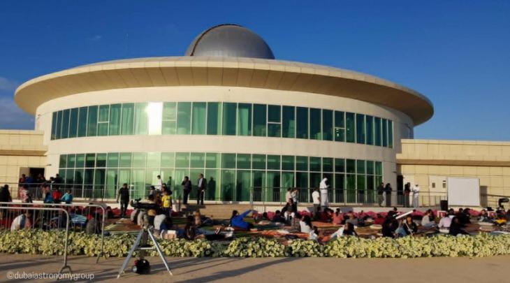 Dubai Astronomy Group | Tickikids Dubai