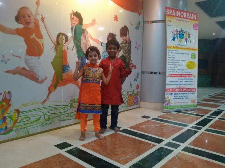 Ace Kids UAE